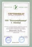 С июня 2013г. мы являемся официальным представителем INCOTEX MERCURY