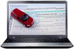 В Липецке можно купить полис ОСАГО через интернет